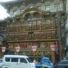 十一月 京都四條南座 吉例顔見世興行 写真