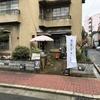 タイムスリップ?都島のカフェ「トヨクニ・コーヒー」が超絶おしゃれ