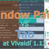 ウィンドウパネル VS タブバー Vivaldi 1.13 アップデートレビュー