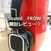 SOUND FLOW ヘッドホン開封レビュー。サラウンド感満載1万円以下ヘッドフォン