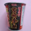 ラーメン、つけ麺、カップ麺☆チャルメラ 宮崎辛麺