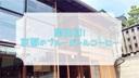 【関西初】観光名所の近く!京都・南禅寺エリアのブルーボトルコーヒーに行ってみた