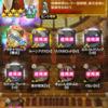 【FFRK】無料10連ガチャ名場面集