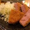 一軒目酒場『超厚切り男のハムカツ』がサクサクで超絶美味い‼️しかも最高のコスパ‼️なんと280円⁉️