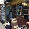 Café do BRASIL TIPOGRAFIA(CHÔRO) @豊中市