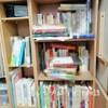部屋にある「本」・「雑誌」の片づけ方。本棚に本をためこまない仕組みとは?