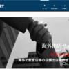 【株主優待】G-FACTORYからクオカード1,000円分が到着 6月末優待銘柄ですが送付が早い!