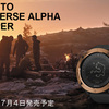 【SUUNTO】第三のモデル!「Suunto Traverse Alpha Copper」登場!