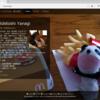 はてなブログのドメインを daruyanagi.jp から blog.daruyanagi.jp へ引越しした