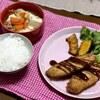 【在宅勤務の夕食事情】ヨシケイのミールキット生活が快適すぎて戻れない