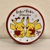 ポケモンセンターのお菓子 プリントクッキー Poka Poka Pikachu