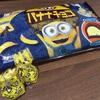 【ミニオンズがパッケージ】フルタのバナナチョコが予想以上においしいんだがwww