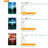 「Kindle本」半額~70%オフ!早川書房の大盤振る舞いが始まった!(~6/22まで)