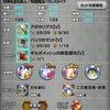 【FFRK】復活のバッツ〜20000円課金の果てに〜