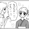 【第15回】「秋吉講太 27歳」琵琶湖花火大会【8月8日(火)】
