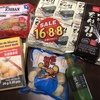 日本食材が近所で買えるようになった!!
