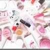 化粧品やサプリメントを激安通販サイトよりも安く買う方法、実質半額以下~無料で安く仕入れる方法