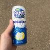 FANTA世界のおいしいフレーバーSOCATA!?飲んだぞ!?