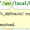 PhpStormで、include文に絶対パスが使えない