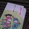 【東京下町散歩】ガチャガチャ界のパイオニア!バリューマーチャンダイズへ行こう! その4