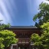 京都 鞍馬寺に何を感じるのかを楽しみに