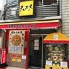 奈良旅行記 観光とグルメ