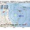 2017年07月27日 22時20分 青森県東方沖でM2.5の地震