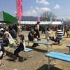 桜祭り 大法師公園