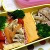 ヨメさん弁当〜鶏モモスパイス焼・だし巻き・マカロニサラダ〜
