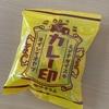 三真のおかきシリーズ │ ミンナダイスキ オイシイオヤツ カレー印