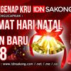 Kontes SEO IDNSakong Berhadiah Jutaan Rupiah