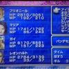 「FF2(PSP版)初攻略の感想 ワイルドローズがワイルド過ぎる」スクウェア・エニックス