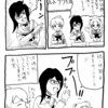ガルパン漫画「大洗横断ウルトラクイズ」