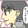 悲しき思い出、ガラケーの最期【web漫画】