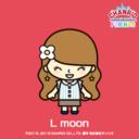 Lmoonのママがんばる!!