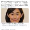 元朝日新聞記者と立憲議員 ねらいは同じなんでしょうね 2021年6月4日