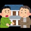 テナントの貸主に対する、家賃減額の補助金(広島市)。
