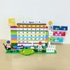 LEGO Friends Brick Calendar でこどもの日