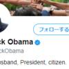 大統領関係をマーク