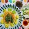 【むくみが気になる時】マグロのたたき&ひきわり納豆&アボカド丼の作り方。