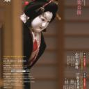 tatsuro1973の日記