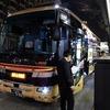 奥能登路線バス満喫レポート(1)