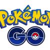 Pokemon Songs GO 〜もう一度子どもに戻ってみたくなる10曲