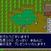 新桃太郎伝説プレイ日記①「旅立ち」。正義の味方桃太郎、最初の仲間はスリ・・・