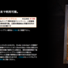 「Kindle Unlimited」が今なら3ヶ月間「199円」で利用可能。2940円が199円に。