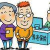 退職による国民年金特例免除を申請するか