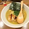 【今週のラーメン789】 鶏ポタラーメン THANK (東京・芝大門) 鶏ポタラーメン特濃