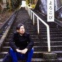 嬉野さんと旅する読書会