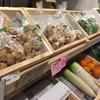 今日も美味しい岡山県産の産直野菜🥬