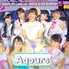 【動画】AqoursがCDTVに出演!11月25日のカウントダウンTV!